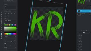 サイトアイコン ロゴ Webデザイン Pixle X